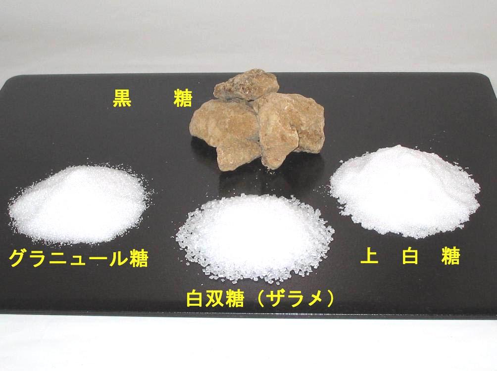 違い グラニュー 糖 砂糖